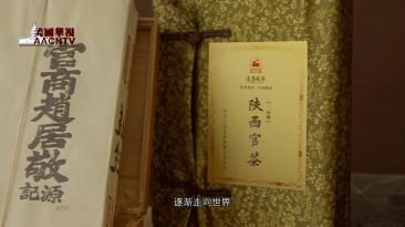 Fu Tea